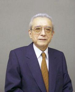 The Don, Hiroshi Yamauchi